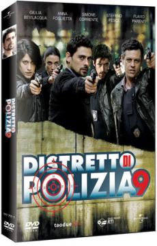 distretto_9_cofanetto