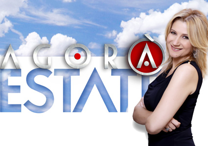 Agorà Estate, Serena Bortone conduce la nuova edizione su Rai tre