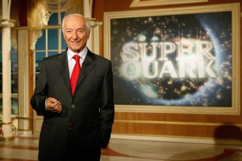 Ascolti tv di giovedi 21 agosto 2014: vince ancora Superquark