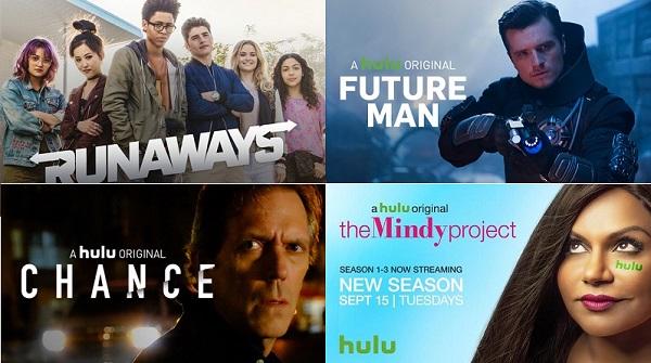 Hulu: rivelate le date delle premiere autunnali