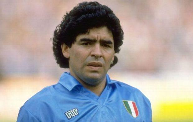 Diego Armando Maradona Amazon Prime