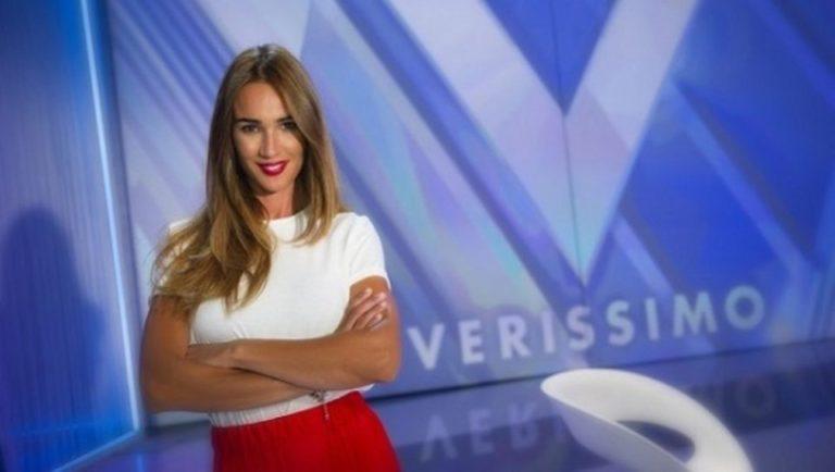 Andrea Damante, Giulia Michelini tra gli ospiti di Verissimo 21 settembre