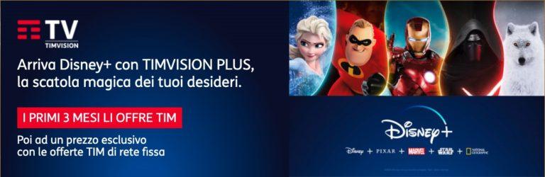 Timvision e Disney+: ecco l'offerta esclusiva