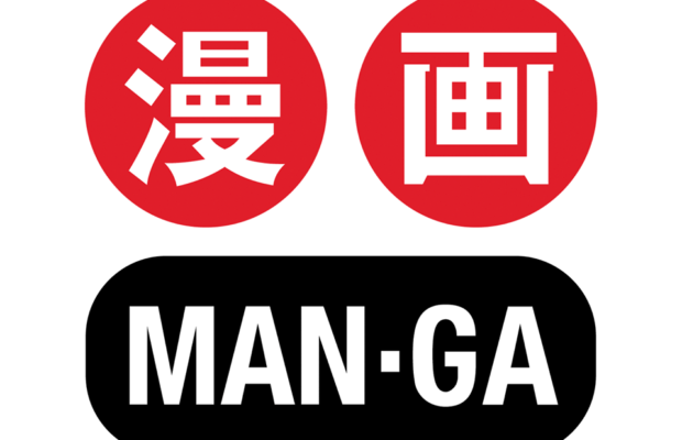Man-Ga 133 Sky
