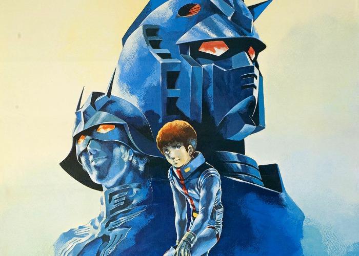 La trilogia animata di Mobile Suit Gundam  arriva su Amazon Prime Video!